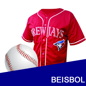 Uniformes de Beisbol